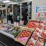 田舎のファミリーマートがすごい!お肉や野菜も売っているスーパーが一体化!