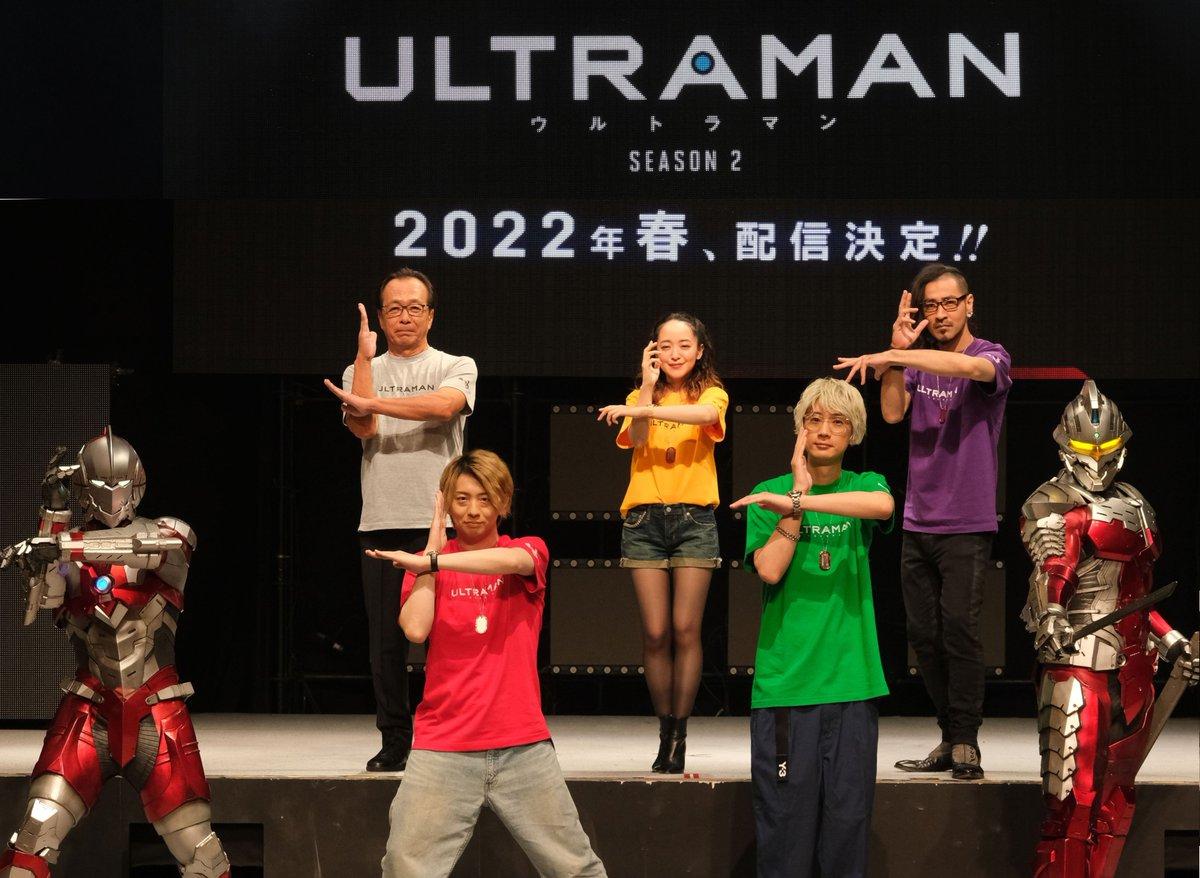 [閒聊] Ultraman 動畫第二期 明年春Netflix