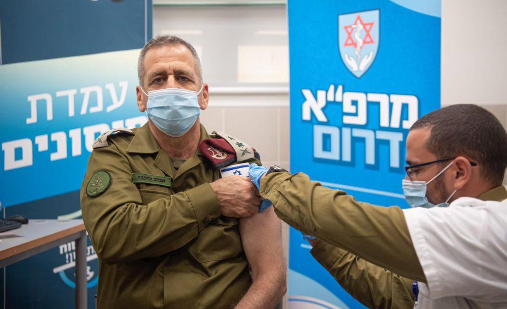 رئيس الأركان الجنرال كوخافي يتلقى الجرعة الثالثة من اللقاح ضد فيروس كورونا