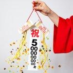 日清カップヌードルが発売50年目で累計販売500億食を達成!