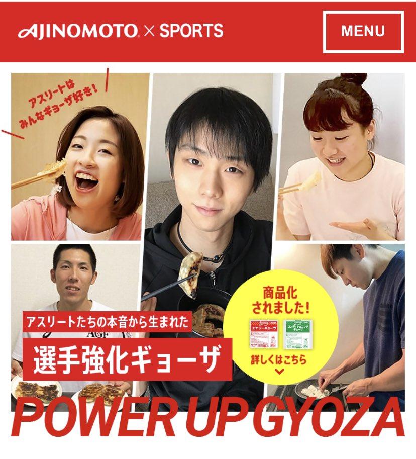YuzuNews2021 da 21 a 31 Agosto