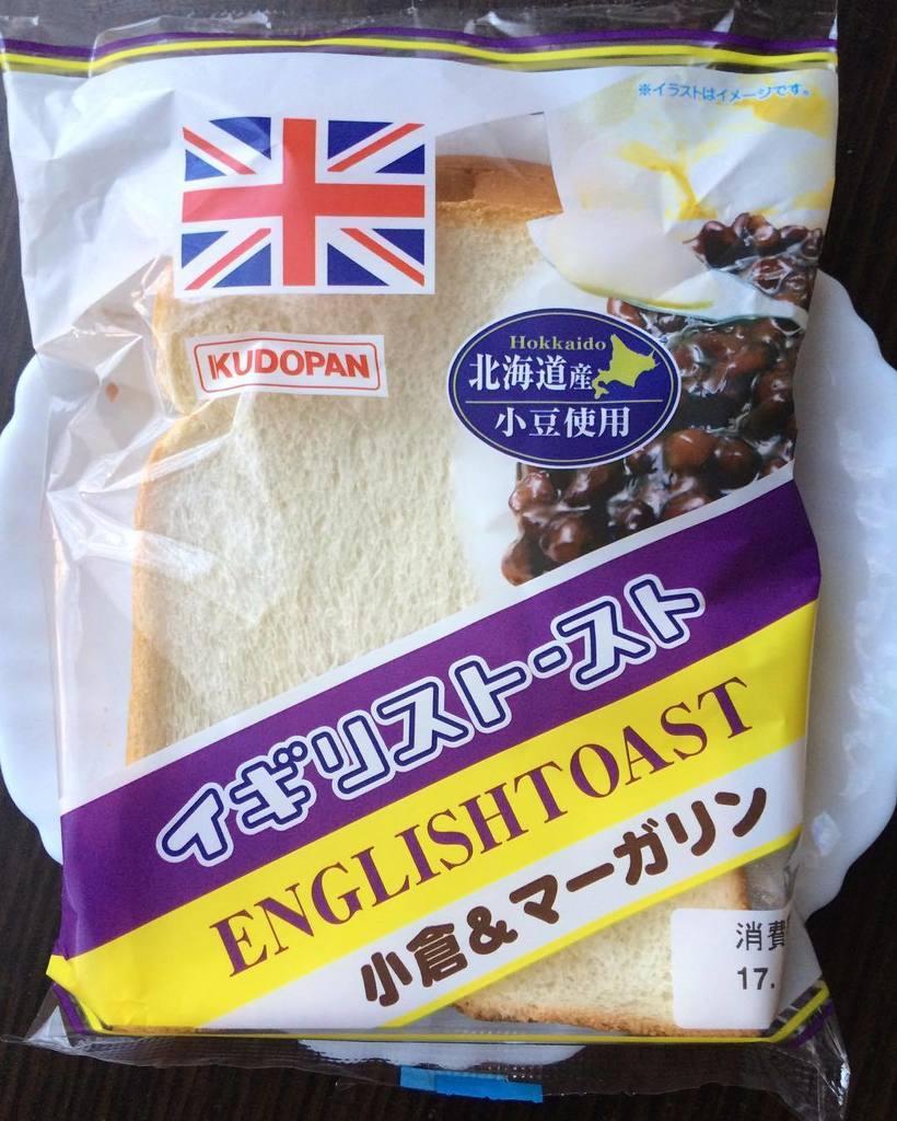 ムキムキのパンとは、、、!?