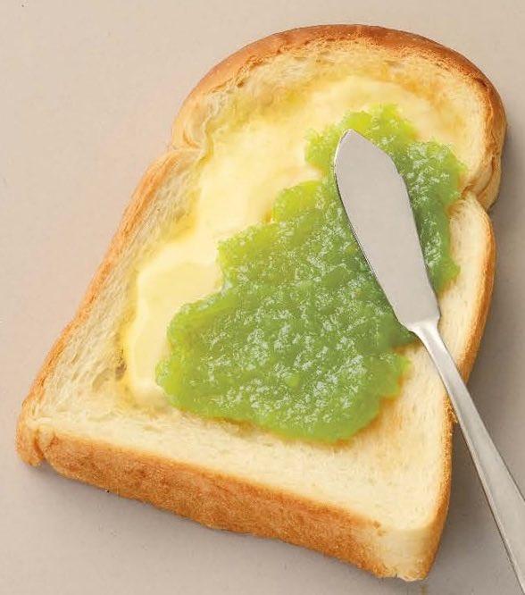 ずんだ好きさん必見!9月1日より全国のスーパーで「ずんだあんバター」が新発売!