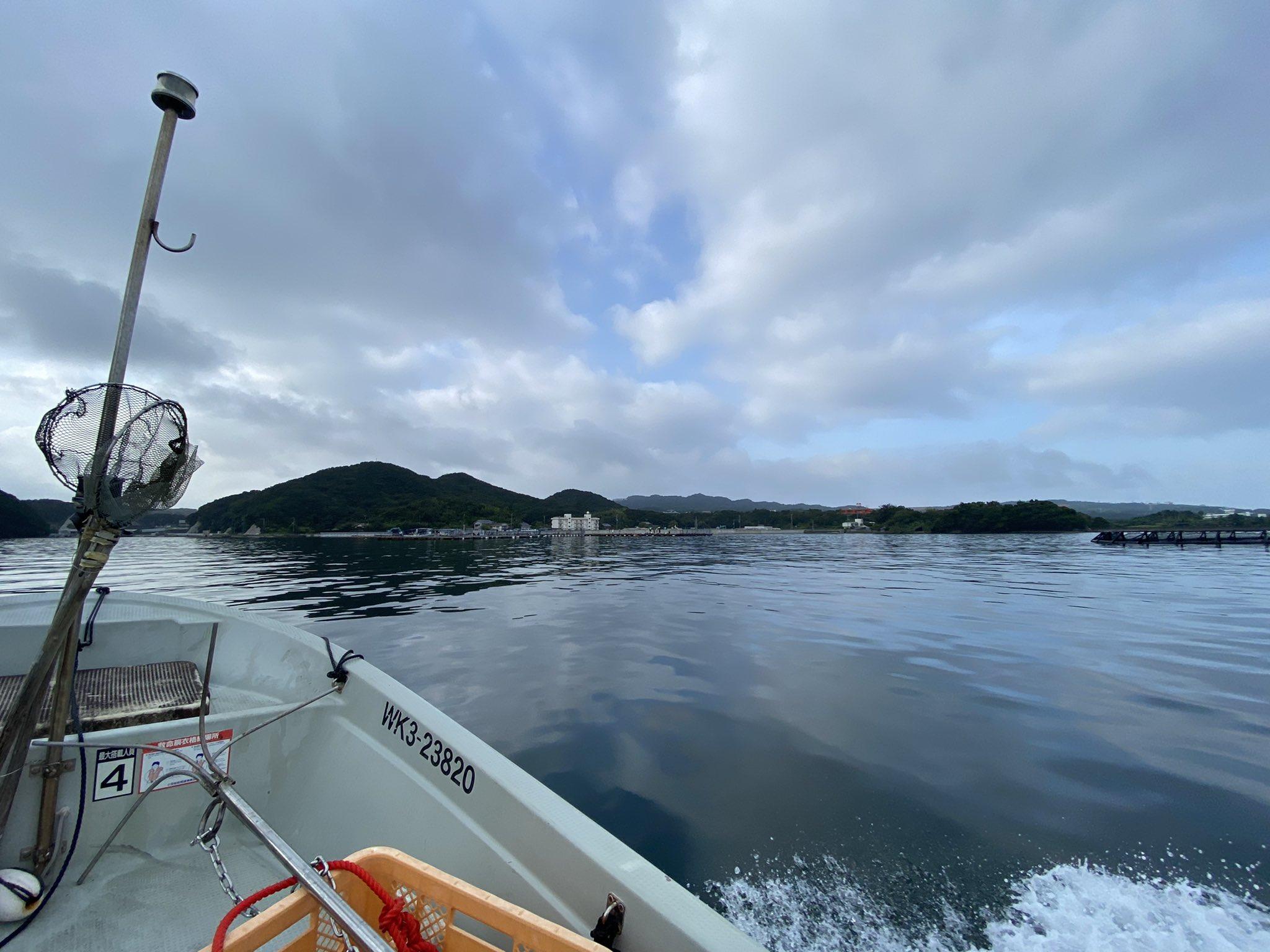 船酔いとタックル水没で完全にメンタルブレイクする男。