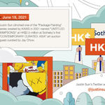 Image for the Tweet beginning: A snippet of @justinsuntron #NFT/art