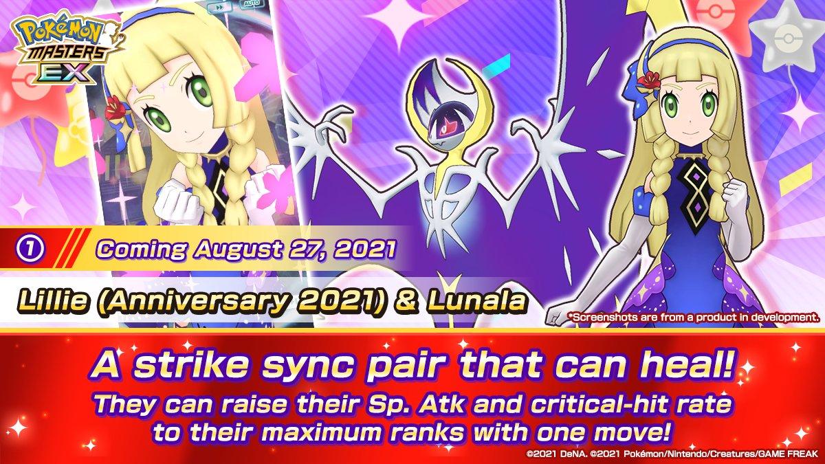 Lillie / Lylia (Aniversario 2021) y Lunala Pokémon Masters EX
