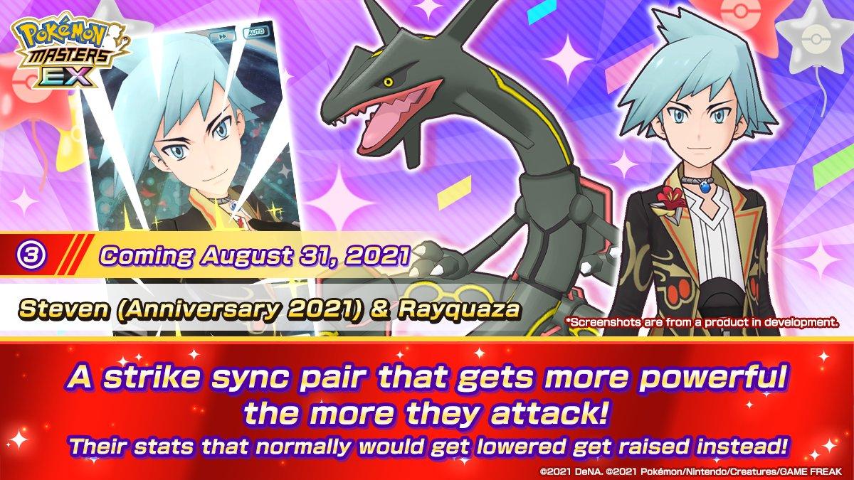 Máximo / Steven (Aniversario 2021) y Rayquaza Shiny (Mega) - Pokémon masters ex