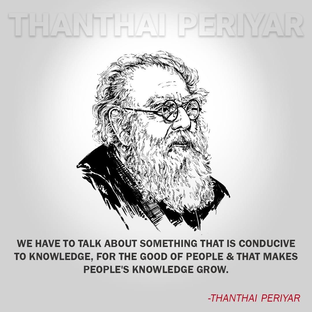 Follow Instagram.com/dravidan_talki… for more inspiring periyar quotes!