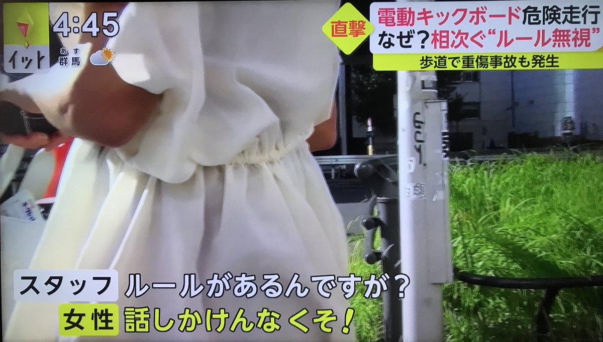いくらなんでも横暴すぎるよ。電動キックボードで歩道を走る六本木女さん。