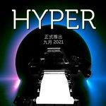 Image for the Tweet beginning: #EFIReggiani 最新超高速扫描机HYPER 将在9月全球正式发布。想了解极致高效的数码喷印体验吗? EFI Reggiani HYPER