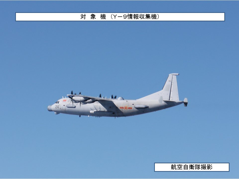 Shaanxi Y-9J
