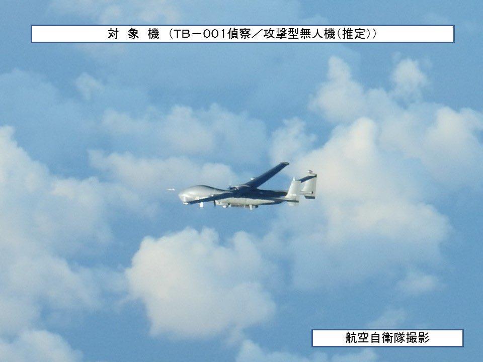 TB-001 drone