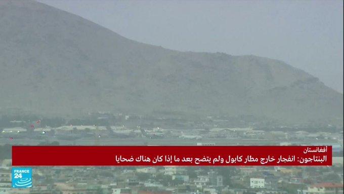 التطورات في أفغانستان   - صفحة 17 E9uTJPJUYAUMaXR?format=jpg&name=small