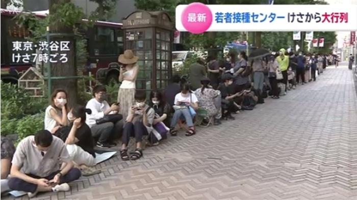 若者向けの渋谷の接種会場、都の予想を超えた人が来てしまい長蛇の列!