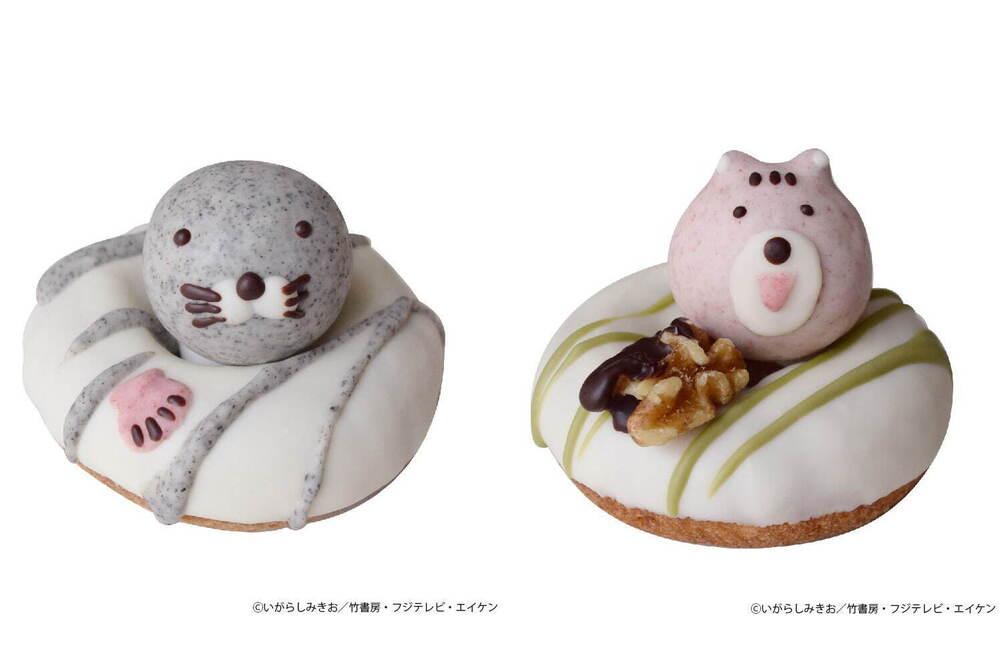 食べるのが勿体ない!『フロレスタ』からぼのぼの&シマリスくんのドーナツが誕生!