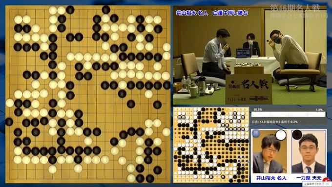 日本棋院関西総本部のツイート画像