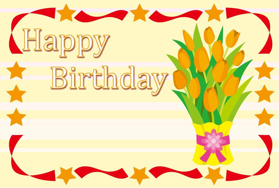 Happy  Born  Day,  Happy Birthday legendary  Mr.Chuck D congratulations   Salute         m(__)m