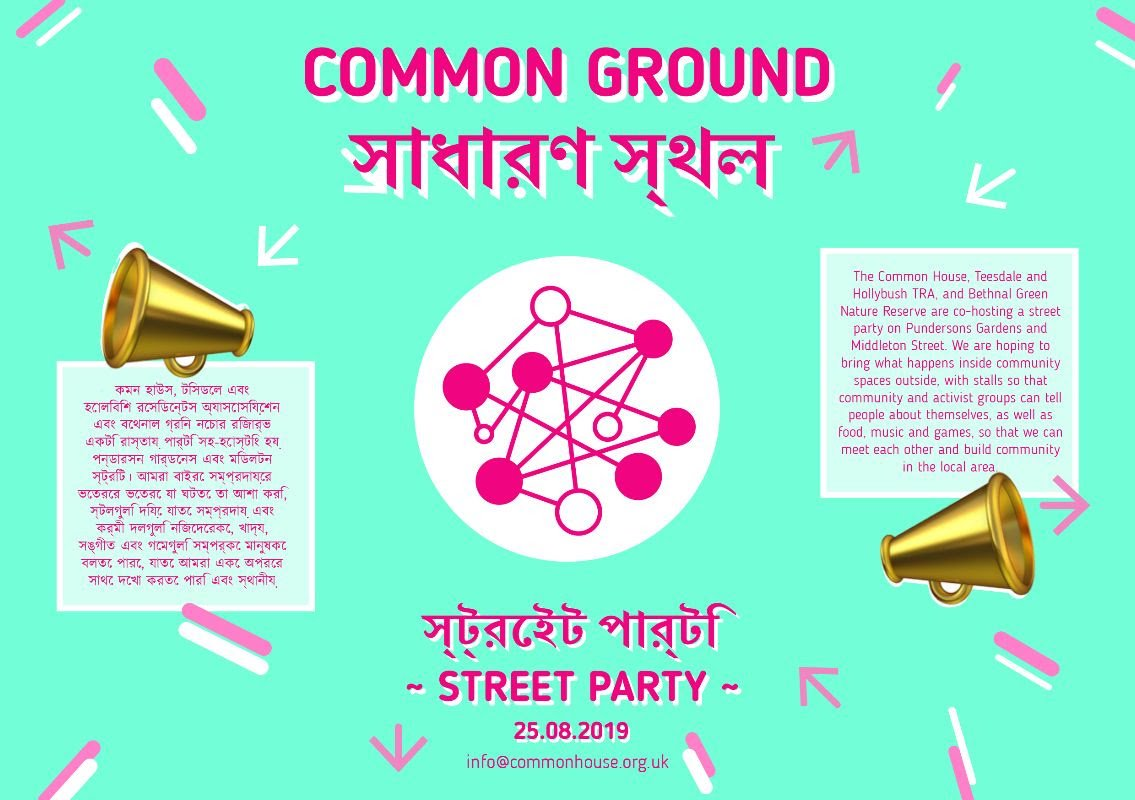 Our friends at @TheCommonHaus organised a street party in #BethnalGreen on 25 August, with community and activist groups running stalls and activities. They are looking for a crew of solid volunteers to help them on the day. Pls contact them directly if you can get involved.