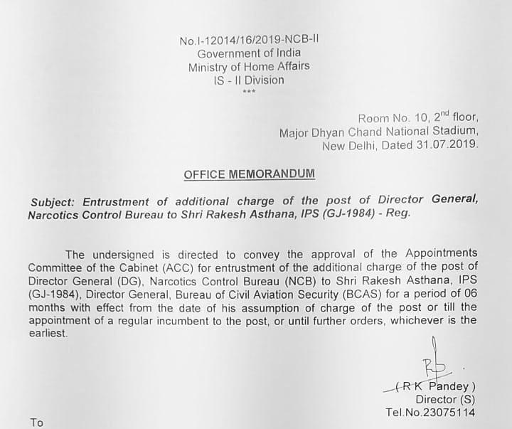 IPS Rakesh Asthana given additional charge of NCB