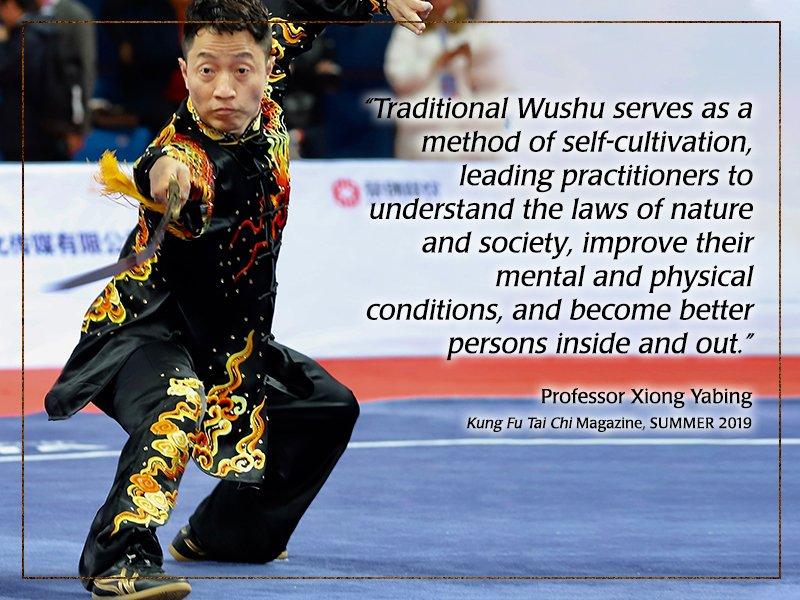 Kung Fu Tai Chi (@KFM_KFTC) | Twitter