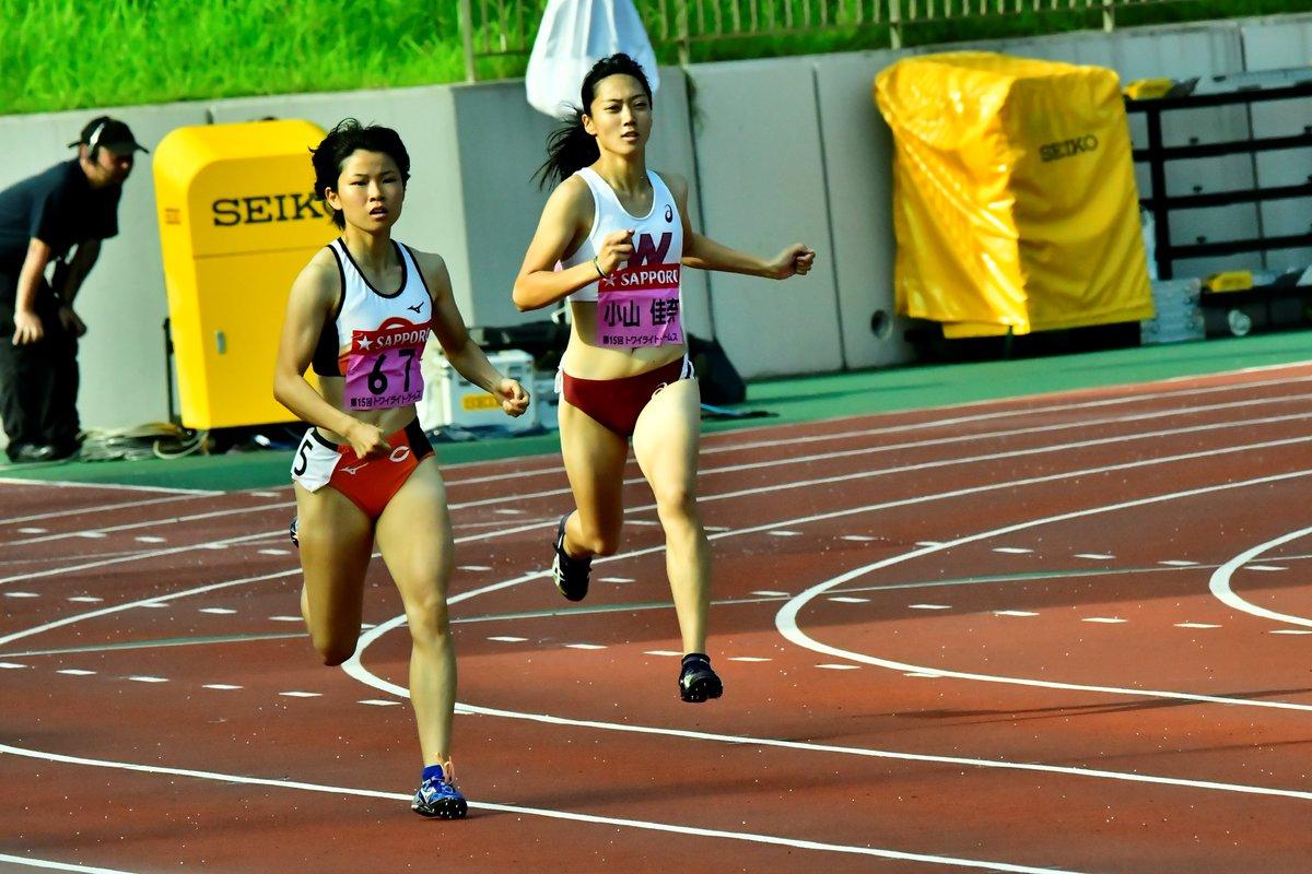 女子400m  小山佳奈(早大)  練習の一環(?)でフラットレースに出場。 これまではヨンパーしか見てなかったのでフラットレースを走るのは新鮮味があった。   #トワイライトゲームス https://t.co/h6xJCfWU6q