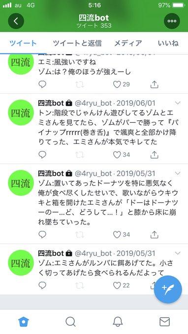 夢 小説 ゾム
