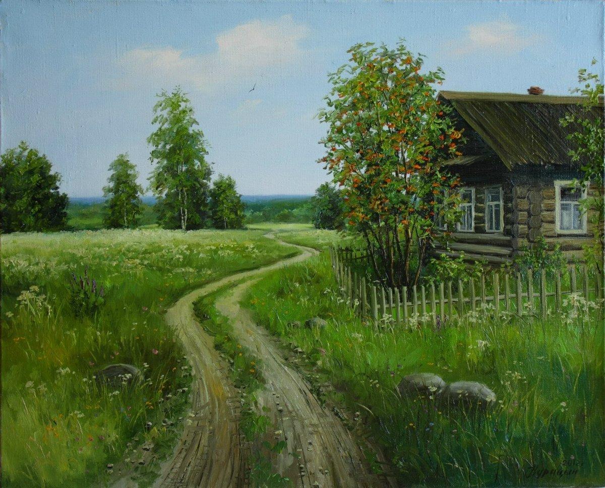 Бракосочетанием, картинка с домиком в деревне