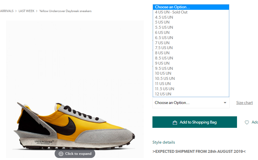 Nike Daybreak 'Bright Citron