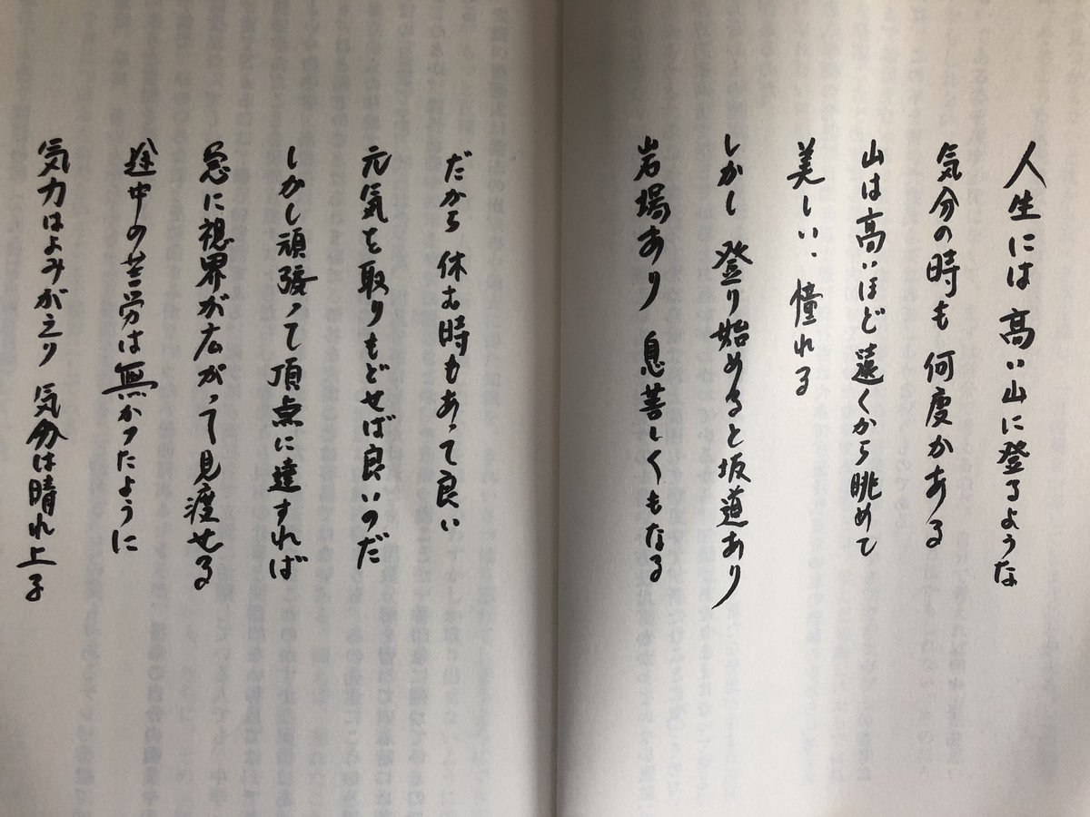 "l3m0n on Twitter: ""広中平祐先生… """