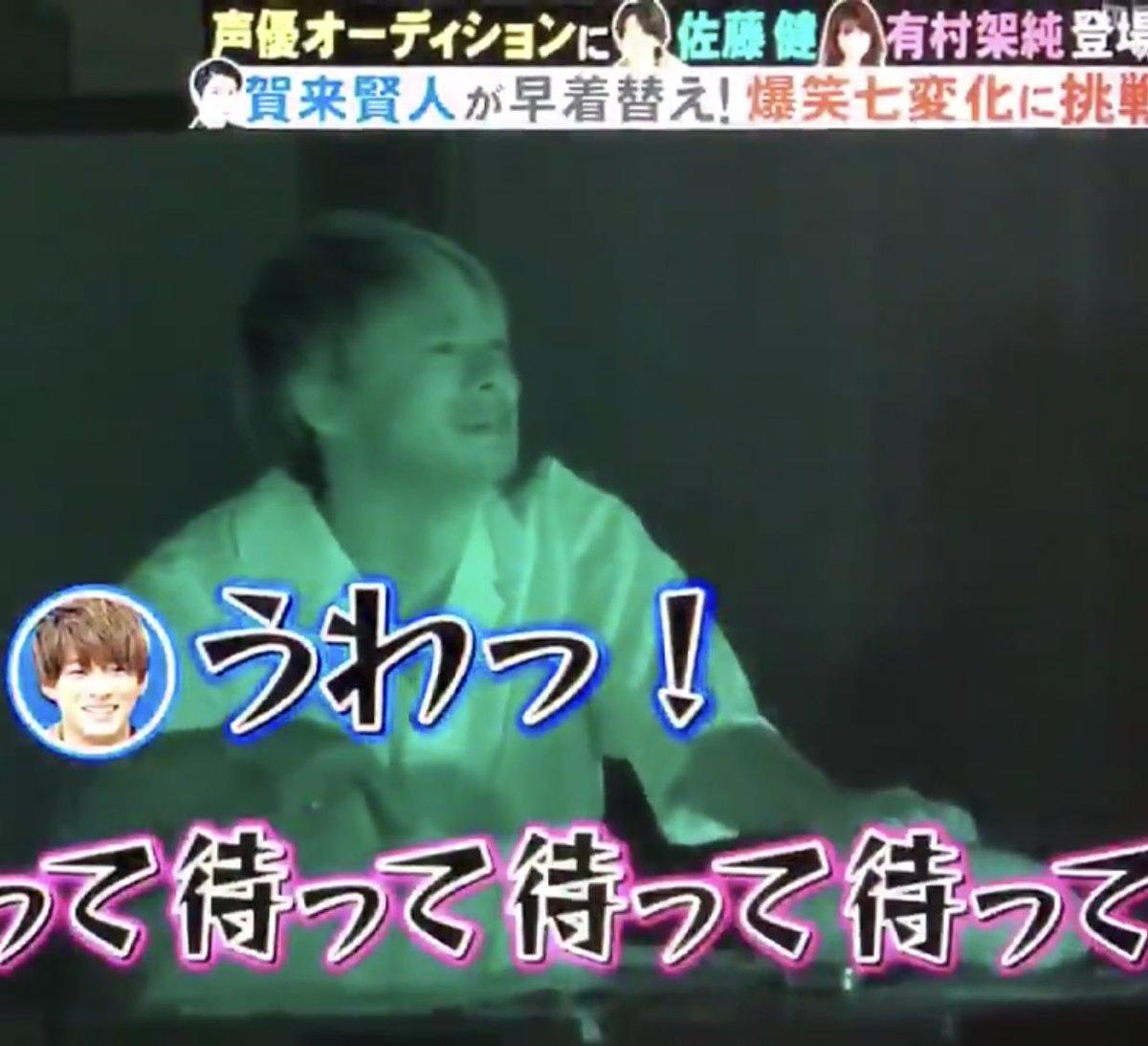 平野 紫 耀 モニタリング