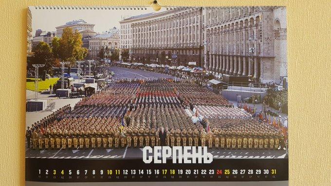 На День Незалежності в Києві відбудуться два марші - офіційний та народний - Цензор.НЕТ 4051