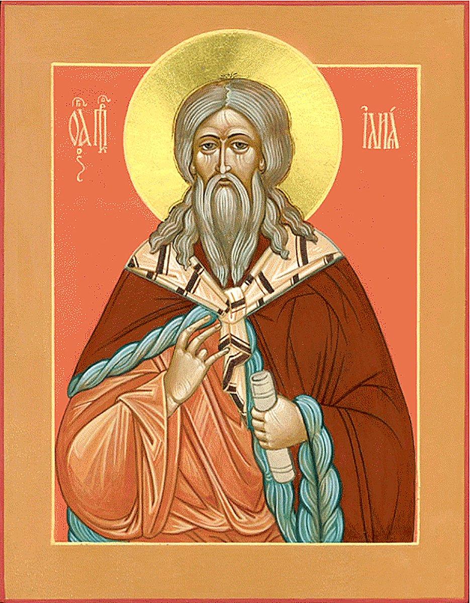 Илья пророк в картинках
