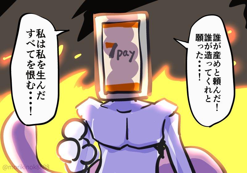 森キノコ★3日目南4-マ18bさんの投稿画像