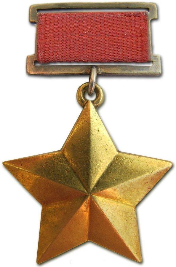 Картинки герои советского союза, железнодорожниках поздравить подругу