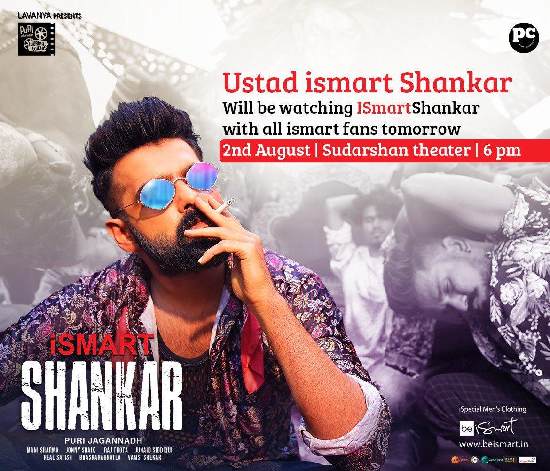 Ustaad iSmart Shankar (@ramsayz) | Twitter