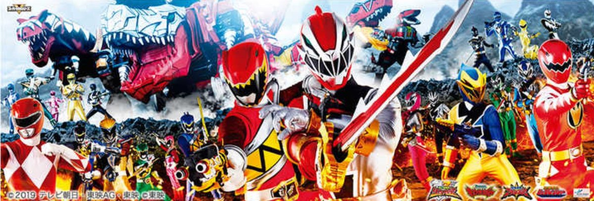 Kyoryuger - Twitter Search