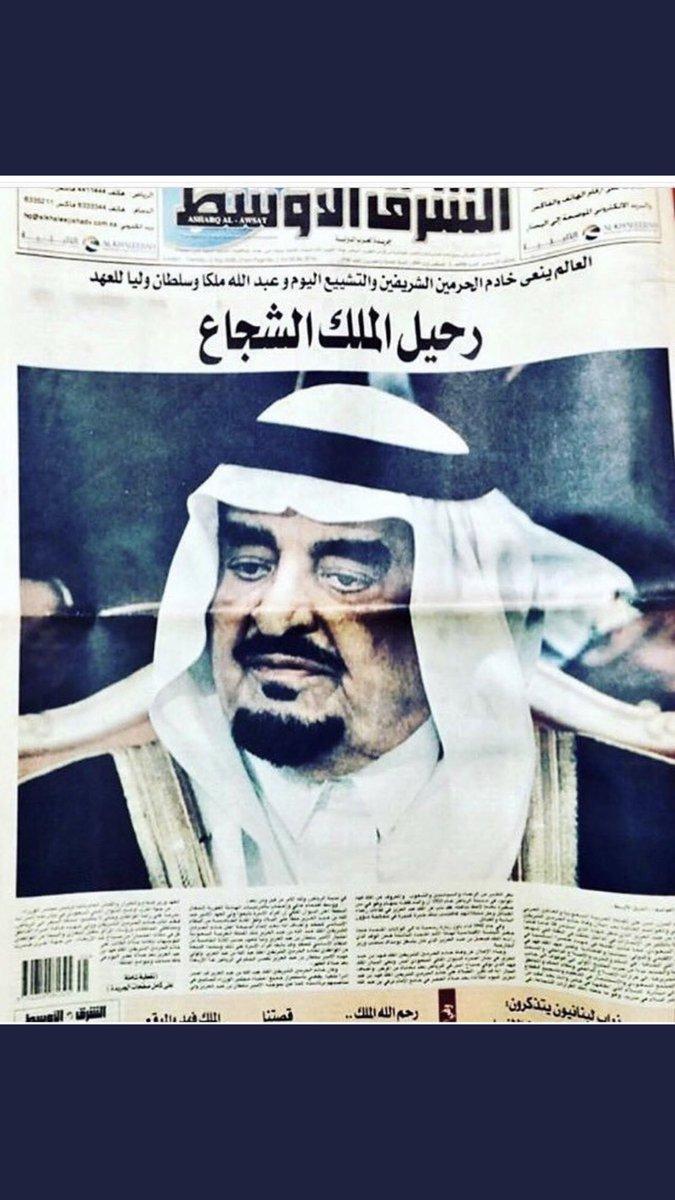 بوفادي عين السيح On Twitter المملكه وشعبها ما ينكر وقوفكم في الغزو الا جاحد طيب وناكر معروف
