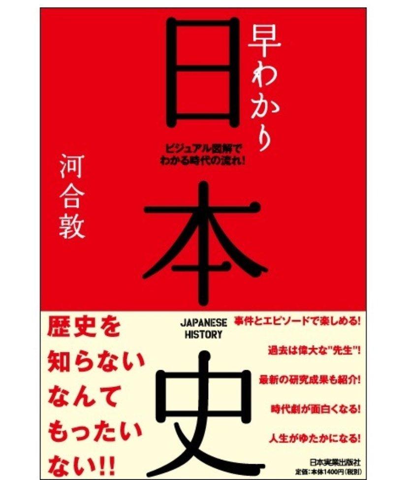 史 中田 敦彦 の youtube 大学 日本