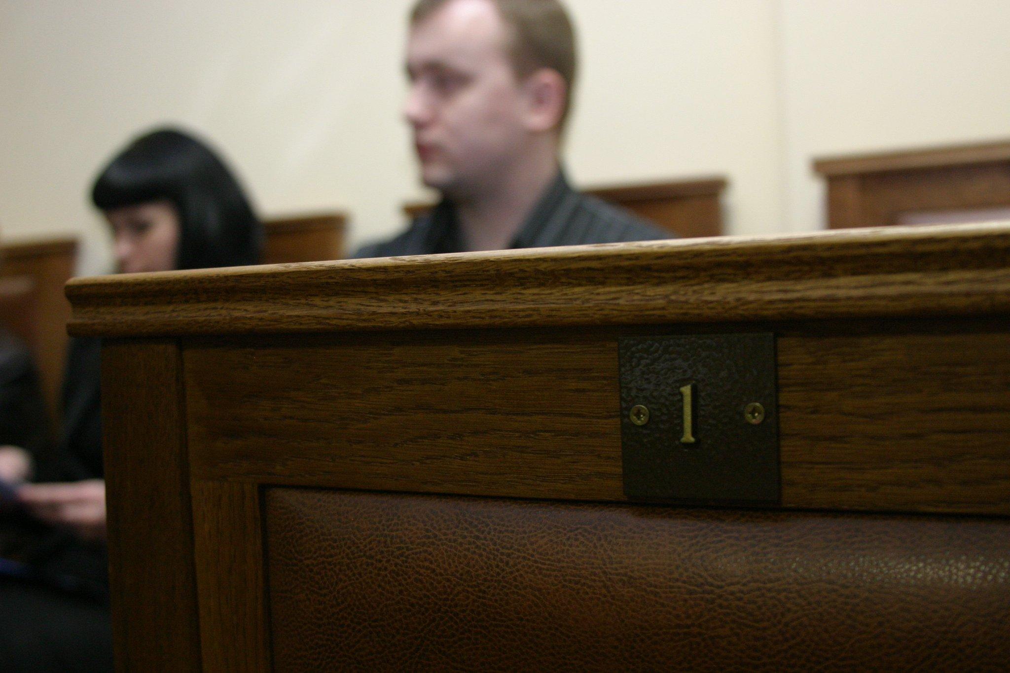 гаштайн универсальный присяжный заседатель удостоверение фото днем