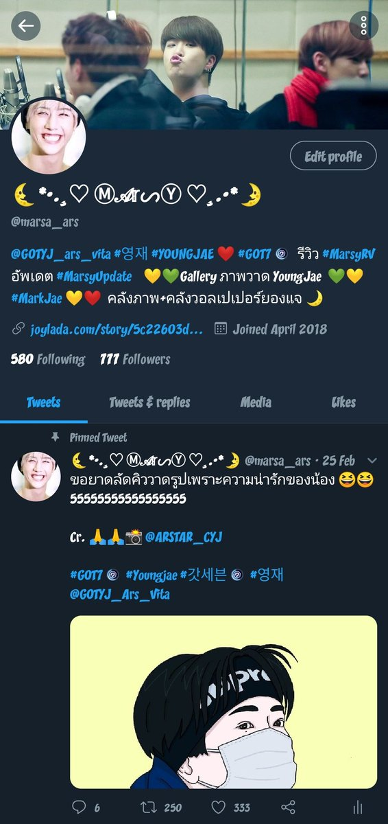 🌘💚🐥I love got7 🐥💚🌘 - @igot7_ww Twitter Profile and Downloader
