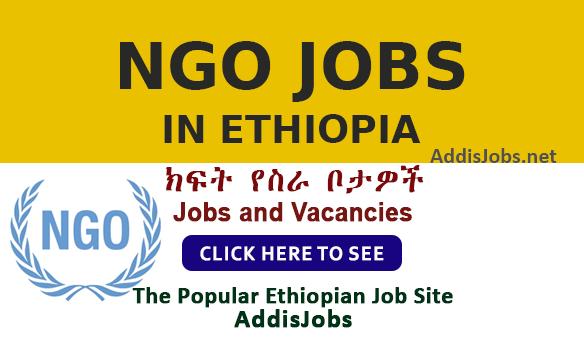 ethiovacancy hashtag on Twitter