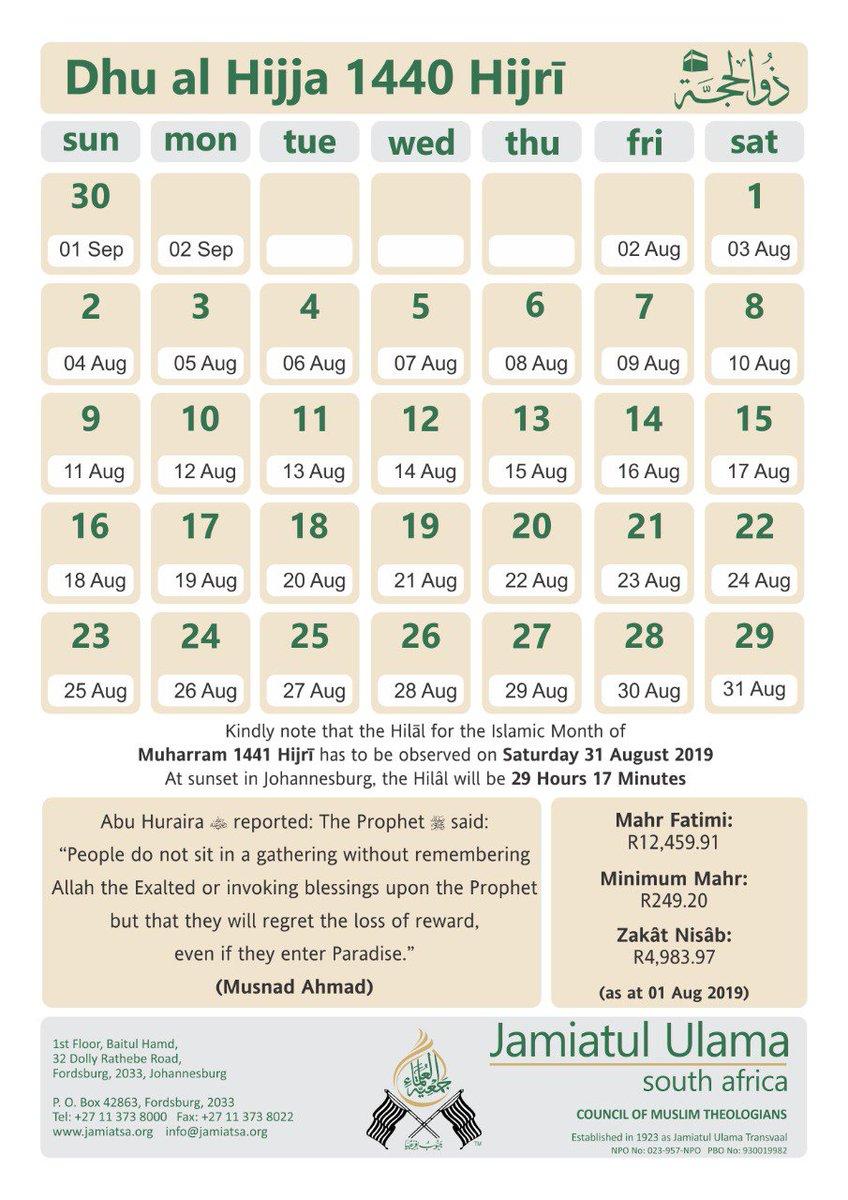 Jamiatul Ulama Sa On Twitter The Islamic Calendar For Dhul Hijjah 1440 Dhulqadah Dhulhijjah Dhulhijjah1440 Hilaal Moonsighting 1440hijri