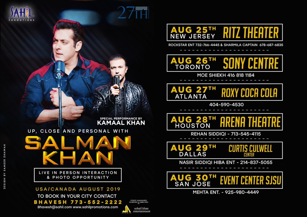 See me up close and personal this month..... @imkamaalkhan @beingbhav @sahilpromotions