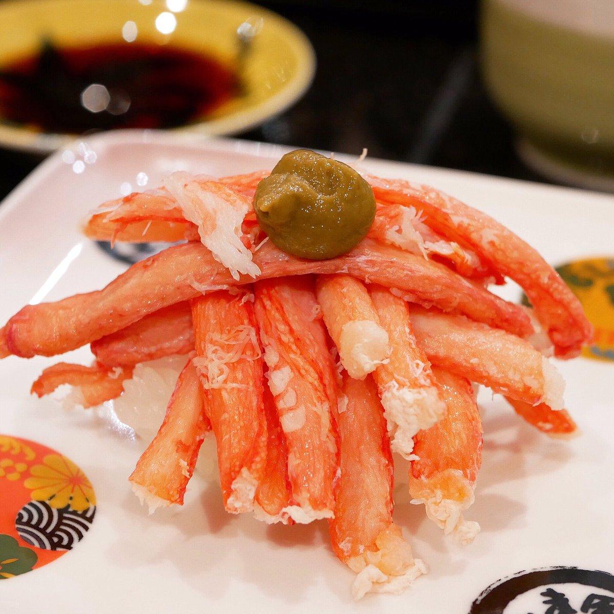 金沢 まい もん 寿司 三軒茶屋