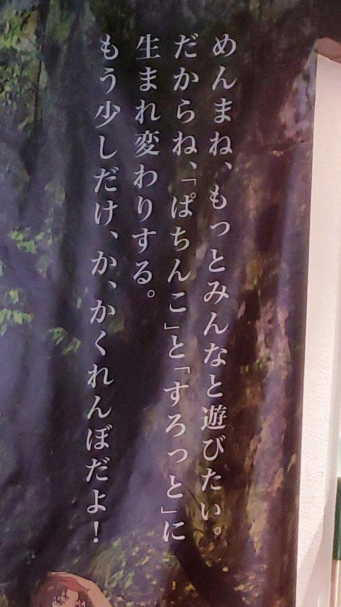 もかみちゃんさんの投稿画像