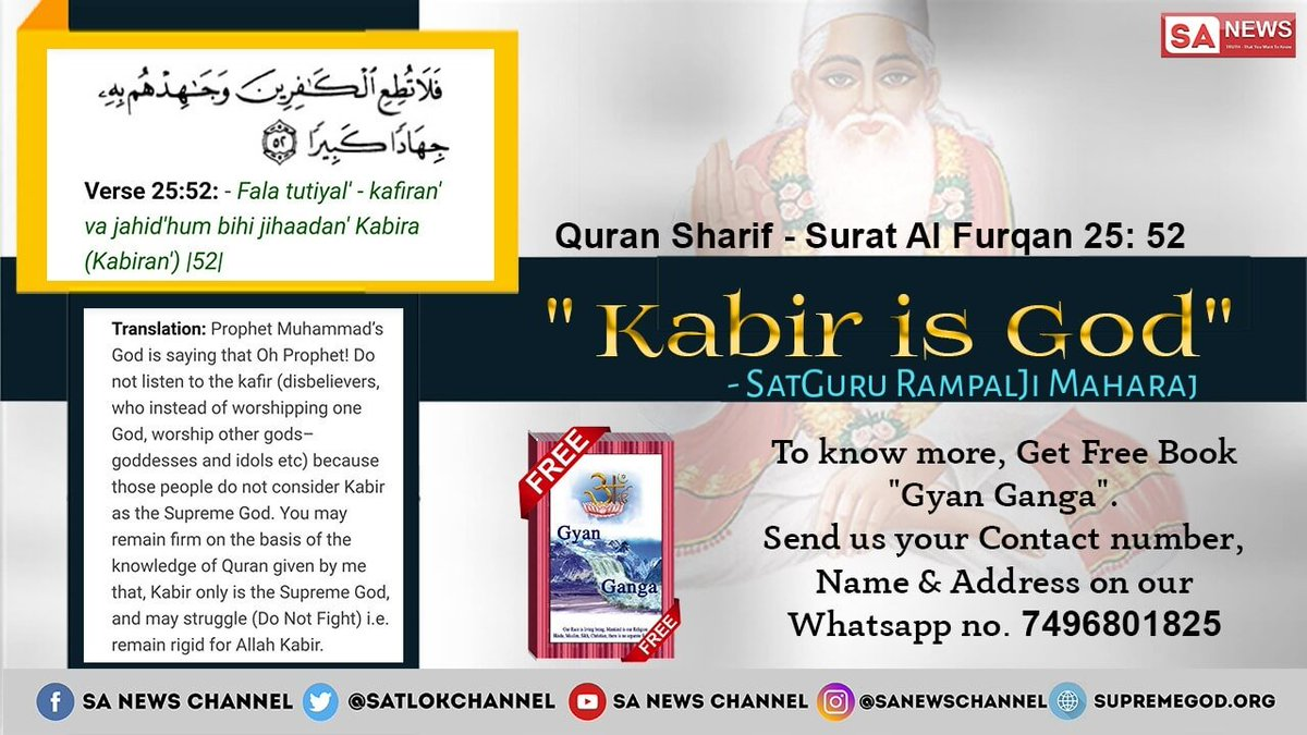 #ThursdayThoughts Jihad doesnt mean struggle through violence, kill people and spread islam. which is currently happening in todays world. Its real meaning is to struggle to find about the real#Allah_Kabirwhich Quran talks about.
