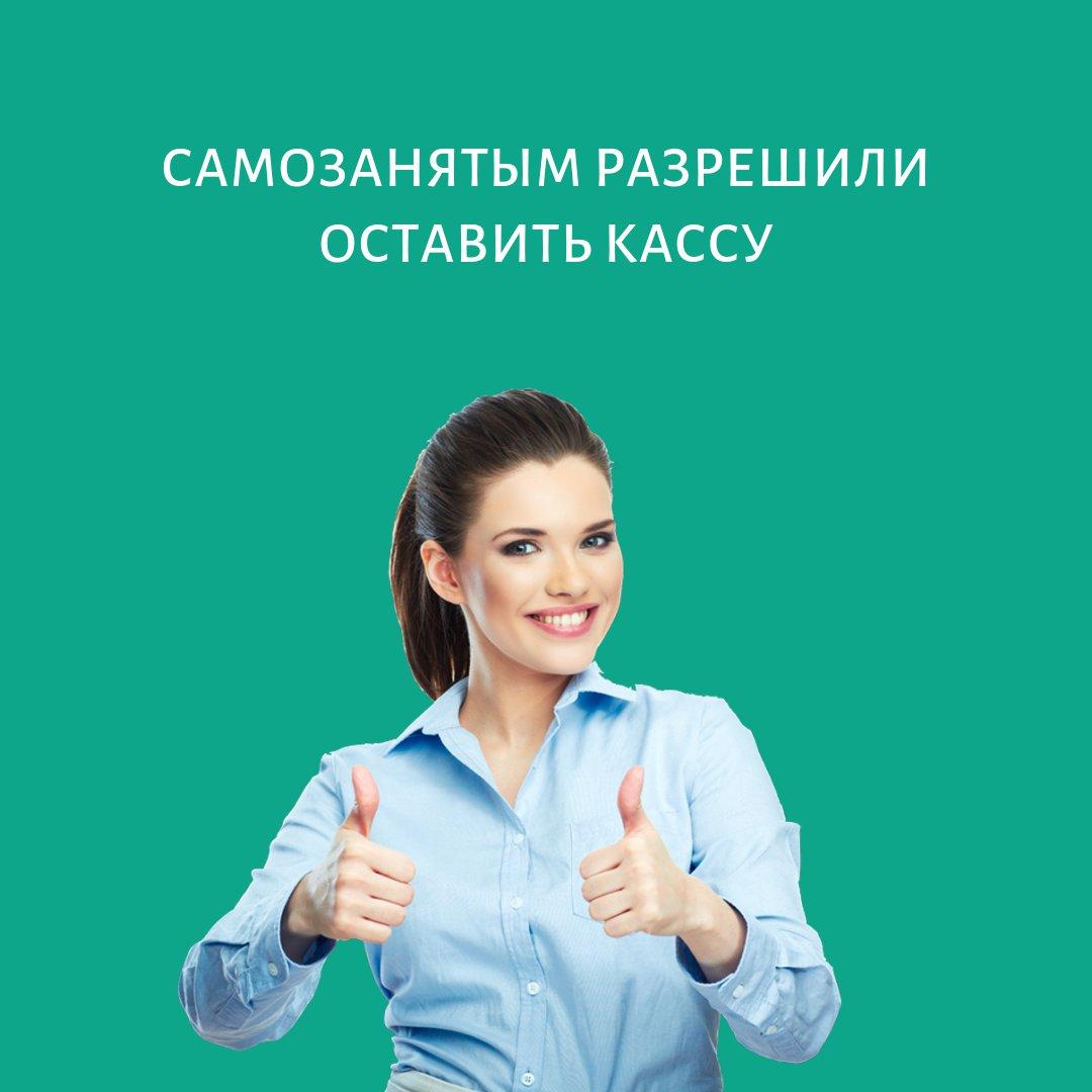 микрозайм академическая