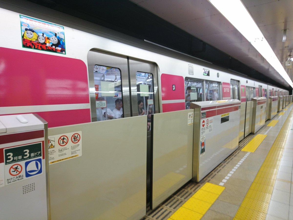 スペース 子育て 地下鉄 応援 子育て応援スペースって何?都営大江戸線にトーマス車両が出現!│子育て世代の育児、マイホームに関するブログ|たくや