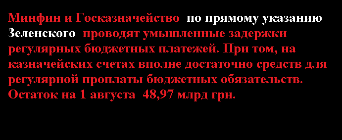 """""""Ситуація катастрофічна"""": Голова Держприкордонслужби Дейнеко заявив про недофінансування відомства на 938 млн - Цензор.НЕТ 2256"""