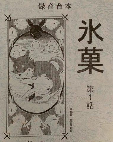 中村悠一さんの投稿画像